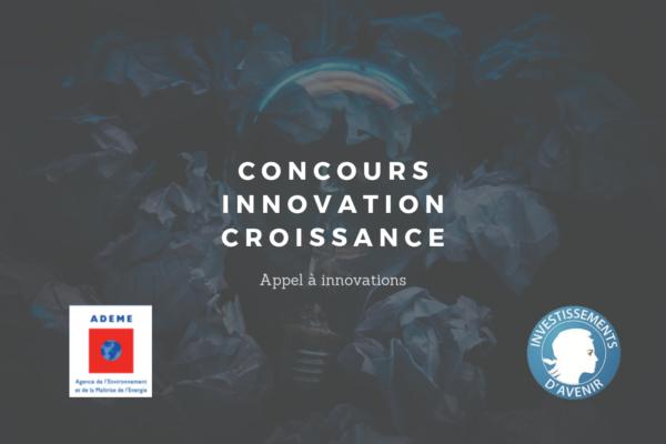 [Appel à Innovations] Concours d'Innovation - Croissance